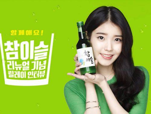 Corea del Sud Soju
