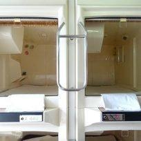 Cosa Sono Perche Dormire Capsule Hotel Giappone