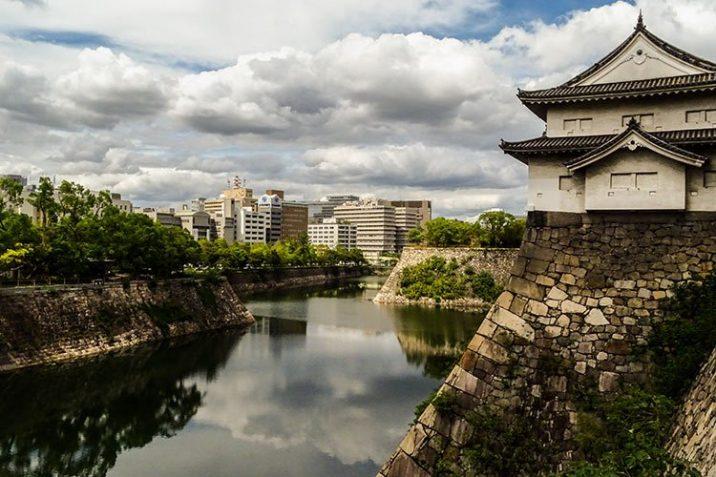 Castello Osaka Giappone Nishinomaru Garden Guida Visita