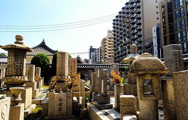 Migliori Templi Osaka Giappone Shitennoji Hozeji