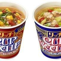 Ramen Istantanei Cupnoodles Cosa Sono Fastfood Economico Giappone