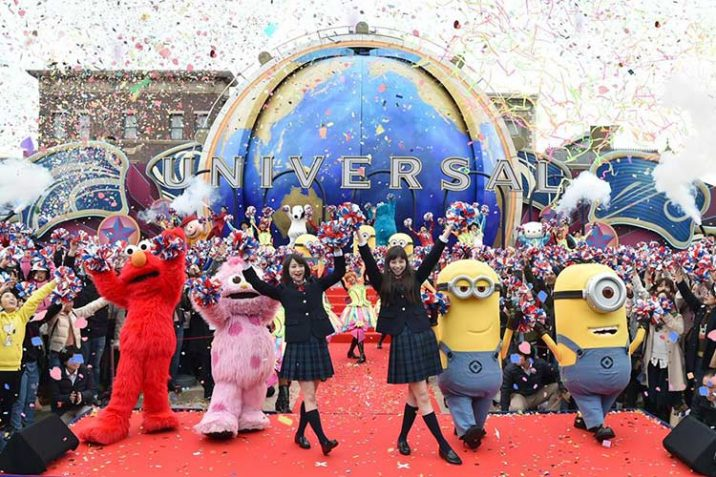 Universal Studios Japan Osaka Giappone Guida Costi Attrazioni