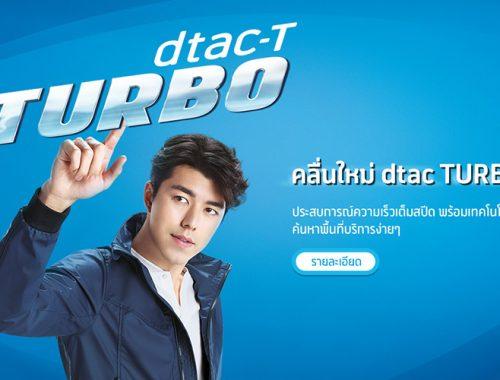 Sim Dati Thailandia Guida Acquisto Costi Quale Comprare Dove